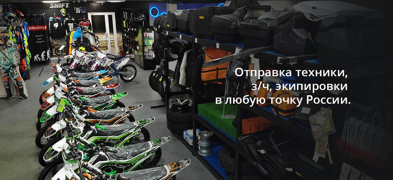 Интернет-магазин Kvadrik74
